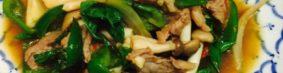 เนื้อผัดนํ้ามันหอยヌアパッナムマンホイ(牛肉のオイスターソース炒め)850円